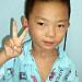 0026-Fu-Zheng-Min